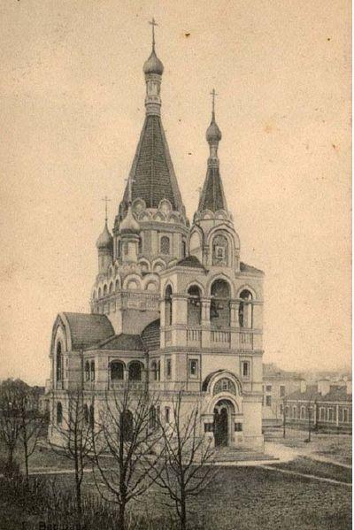 > Eglise orthodoxe Sainte Olga à Varsovie détruite en 1935.