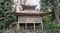 Cesara Pagoda.jpg
