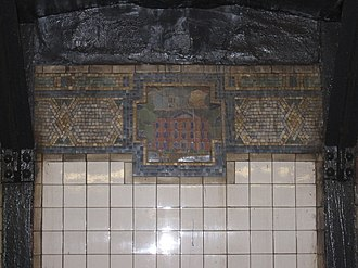 Chambers Street (IRT Broadway–Seventh Avenue Line) - Plaque with the first building of Kings College (later Columbia University), which was located around the corner on Park Place