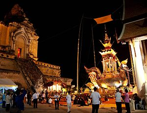 Pyre - The funeral pyre of Chan Kusalo (the Buddhist high monk of Northern Thailand) at Wat Chedi Luang, Chiang Mai, Thailand