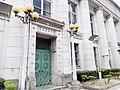 Chang Hwa Bank Headquarts and Museum 04.jpg