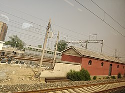 Changping railway station old building.jpg