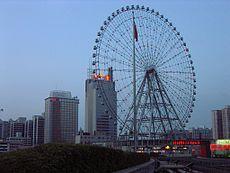 Changsha Ferris...