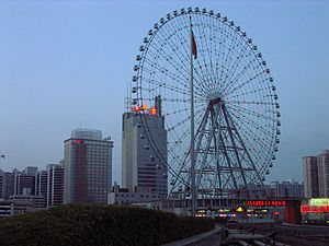 Changsha Ferris Wheel - Changsha Ferris Wheel