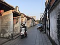 Chaozhou Jiadiwan.jpg