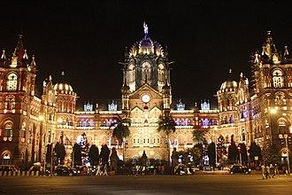 Chhatrapati Shivaji Terminus railway station - An evening view of Chhatrapati Shivaji Teminus, Mumbai