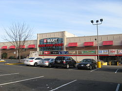 H-Mart on Cheltenham Avenue in Cheltenham, one of the areas in the Philadelphia area that has a significant Korean population.