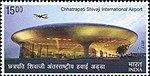 Chhatrapati Shivaji International Airport 2017 stamp of India 2.jpg
