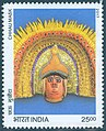 Chhau Mask of West Bengal in Indian Stamp.jpg
