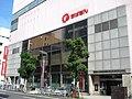 Chiba Bank Tsudanuma ekimae Branch.jpg