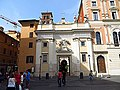 Chiesa di San Silvestro in Capite - panoramio.jpg