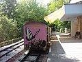 Children railway, Plovdiv 05.jpg