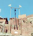 Chimata of Gorkha Durbar.jpg