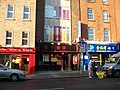 Chinese restaurants and supermarket in Parnell Street - geograph.org.uk - 2261710.jpg