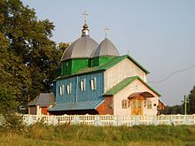 Church of Nativity of the Theotokos, Hrabova (03).jpg