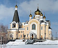 Church of the Holy Trinity. Mirny..jpg