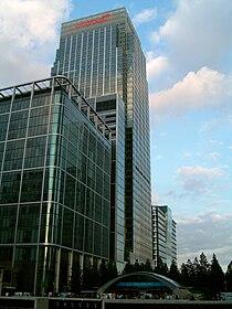 Citigroup EMEA Centre.jpg
