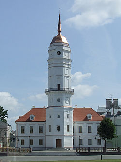 City Hall, Mahiloŭ.jpg