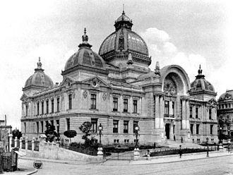 CEC Palace - Image: Cladirea CEC