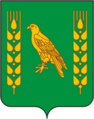Coat of Arms of Aurgazy rayon (Bashkortostan).png