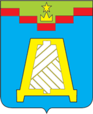 Dedovsk - Image: Coat of Arms of Dedovsk (Moscow oblast) (1989)