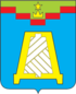 Coat of arms of Dedovsk