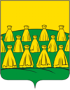 Coat of arms of Gdovas rajons