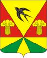 Coat of Arms of Leninsk-Kuznetsky rayon (Kemerovo oblast).png