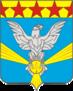 Coat of Arms of Novovoronezh (Voronezh oblast).png