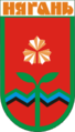 Coat of Arms of Nyagan (Khanty-Mansia).png