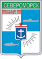 Coat of Arms of Severomorsk (Murmansk oblast) (1966).png