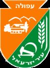 Wappen von Afula