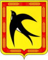 Coat of arms of Beisuzhok Vtoroi.png