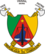 Coat of Arms of the Republic of Cameroon