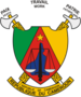 Coat of arms of Cameroon.png