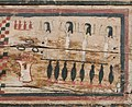 Coffin of Teti MET 12.181.302 detail 2.jpg