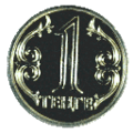 Coin of Kazakhstan 0229.png