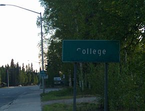 College Limits Sign.jpg