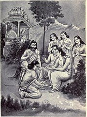 Coming of Arjuna from Heaven