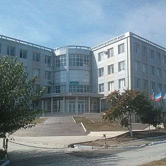 Comrat State University - The main building