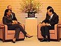 Condoleezza Rice and Yasuo Fukuda 20080227.jpg
