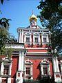 Convento di Novodevichy 39.jpg