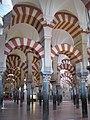 Cordoba Mezquita13 (23278508633).jpg