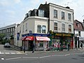 Corner of King Street and Ravenscourt Road, W6 - geograph.org.uk - 841303.jpg