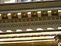Corniche de la maison des pages à Choisy-le-Roi.JPG