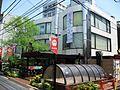 Crayonhouse Tokyo Japan.jpg