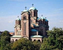 Crkva Svetog Marka u Beogradu.jpg