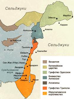 3 крестовый поход доклад 1947