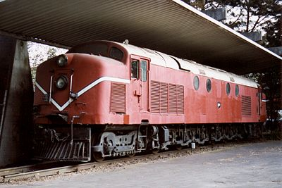DF class locomotive, the first mainline diesel-electric locomotives. DF1501.jpg