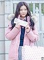 DIA Eunchae.jpg